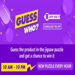 India Desire : Amazon Guess Who Puzzle Contest : Guess The Product In The Jigsaw Puzzle And Get A Chance To Win It #AppWhoContest