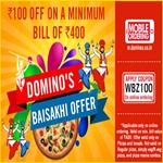 India Desire : Dominos Baisakhi Offer: Get Rs 100 off on minimum order of Rs. 400 From Dominos-WBZ100