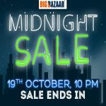 India Desire : Big Bazaar Midnight Sale : Get Exclusive Online Deals At Bigbazaar [19th Oct]