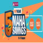 India Desire : Big Bazaar 5 Days Maha Bachat Sale 12th-16th  August 2017 : Get Huge Discount On Products