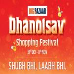 India Desire : Big Bazaar Dhanotsav Shopping Festival 31st Oct To 11th Nov : Shop On Big Bazaar And Get Gold & Silver Coins
