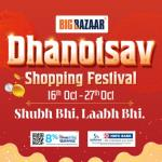 India Desire : Big Bazaar Dhanotsav Shopping Festival 16th To 27th Oct 2019 : Shop On Big Bazaar And Get Gold & Silver Coins