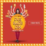 India Desire : Big Bazaar Dus Bade Din Festival Sale Between 1st To 10th Oct 2016 [Buy2 Get 1 Free]