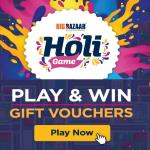 India Desire : Big Bazaar Holi Game Offer : Play Game & Win Big Bazaar Gift Voucher [21st-27th Feb & 2nd March]