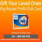 India Desire : BigBazaar The Big Profit Days:[2nd - 6th August 2017]- Get Rs 250 Or 500 Bigbazaar Gift Voucher Free