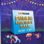 India Desire : Big Bazaar Public Holiday Sale 28th Sep to 2nd Oct 2019: Upto Rs 800 Cashback On Shopping Of Rs 4000 + Extra Rs 200 Off Coupon