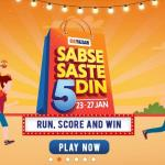 India Desire : Big Bazaar Sabse Saste 5 Din Sale From 23rd-27th January 2019 [Scan & Earn Rs 100 In FuturePay Wallet]