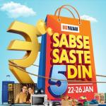 India Desire : Big Bazaar Game Offers : Play Sabse Saste 5 Din Sale Game & Win Free Rs 100 Discount Coupon