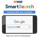 India Desire : Bigbazaar Smart Search Offer : Get Rs 100  Discount Coupon For Shopping At Bigbazaar [3rd-6th March 2020]