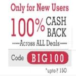 India Desire : Little App Coupons & Offers : Get 100% Cashback Upto Rs. 150 On All Deals