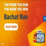 India Desire : Big Bazaar MahaBachat Sale 11th-15th August 2018 : Get Great Discount On Products