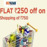 India Desire : Bigbazaar Smart Search Offer : Get Free Rs 250 Discount Coupon For Shopping At Bigbazaar
