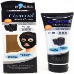 India Desire : Buy Charcoal Whitening Anti-Blackhead Mask (130 g) at Rs. 69 from Flipkart [Selling Price Rs 130]