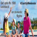 India Desire : Cleartrip Weekender Offer : Upto Rs 1000 Cashback On Domestic Flights Booking
