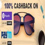 India Desire : Coolwinks Offer: Get 100% Upto Rs 1700 Cashback On Eyeglasses Via Amazon Pay, Paytm & PhonePe Wallet [+Refer & Earn Offer]
