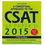India Desire : Buy Conceptual Approach To The Csat Paper Ii, 2015,Pb At Rs 99 From Snapdeal [Regular Price Rs 989]