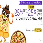 India Desire : Little App Dominos Offer : Get 25% Off + 25% Cashback On Dominos Pizza Gift Voucher