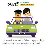 India Desire : DriveU Offers: Get A Driver In Under 30 Minutes From DriveU