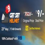 India Desire : Droom Get Set Helmet Flash Sale : Buy Helmet @ Rs. 9 Only On 23rd May 11 Am [Paytm 100% Cashback]