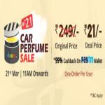 India Desire : Droom Car Perfume Sale : Buy Car Perfume @ Rs 11 Only On 21st March 11 AM [99% Paytm Cashback]