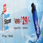 India Desire : Droom Super Sipper Sale : Buy Droom Sipper Bottle @ Rs. 29 Only On 25th Feb At 11 AM