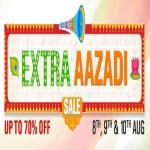 India Desire : Ebay Aazadi Sale : [8th To 10th August 2016] Get Upto 70% Off On Mobiles, Electronics & Fashion Products