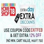 India Desire : Homeshop18 Leap Year Offer : Get Extra 12% Off On Any Product For Today - EXITFEB