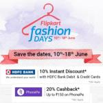 India Desire : Flipkart Fashion Days Sale: Flat 10% Off + Extra 20% Cashback On Clothing, Footwear & Fashion Accessories [10th - 18th June]