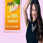 India Desire : Paytm 100% Cashback Deals : Get 100% Cashback On Purchase Of VLCC Products