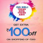 India Desire : FBB Online Holi Offers : Register & Get Rs 100 Off Coupon On Rs 300 Shopping At FBB/Big Bazaar Stores