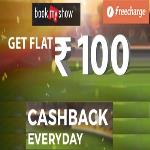 India Desire : Bookmyshow Freecharge Offer : Flat Rs 100 Cashback On Bookmyshow Via Freecharge Wallet