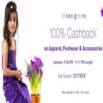 India Desire : Firstcry 100% Cashback Between 11pm To 11:11pm On 21st October At Entire Fashion Range - [OCT100CB]