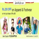India Desire : Get Flat Rs. 200 Off On Apparel & Footwear On Minimum Purchase Of Rs. 499 At Firstcry Use Promo FC200APP500