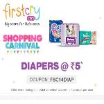 India Desire : Firstcry Loot On Diapers Rs. 5 Offer : Get Baby Diapers At Rs. 5 Only From Firstcry - FSC14DIAP