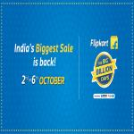 India Desire : Flipkart Big Billion Days Sale Offer List 2nd To 6th October 2016 : Festival Deals Upto 90% Off + Extra 10% Off SBI Cards