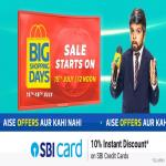 India Desire : Flipkart Big Shopping Days [15th To 18th July 2019]: Great Offers On Mobiles, Electronics, Fashion & Home Appliances + SBI Bank Offer