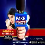 India Desire : Flipkart Fake Or Not Quiz Answers For Today 26th November 2020 : Win Upto Rs 1000 Flipkart Gift Cards Or Assured Free Supercoins [All Quiz Answers Added]