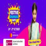India Desire : Flipkart Festive Dhamaka Days Sale 24th-27th October 2018 Offers List: Upto 90% Off Mobile Deals + Extra 10% Axis Discount