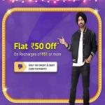 India Desire : Flipkart Recharge Offers : Get Rs 25 Off On Recharge Of Rs 26 Or More From Flipkart App Via Credit/Debit Card