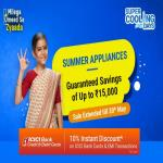 India Desire : Flipkart Super Cooling Days 28th To 30th May 2020: Upto 65% Off + Extra 10% Off On Refrigerators,Fan, Cooler & Air Conditioners With ICICI Bank Cards