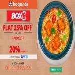 India Desire : Foodpanda Box8 Offer: Get Flat 30% Off + 20% Paytm Cashback