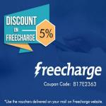 India Desire : Giftxoxo Freecharge Offer : Get Freecharge E-Gift Voucher At 5% + 1% Off Price From Giftxoxo