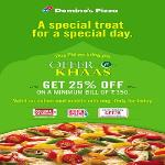 India Desire : Dominos GET25 Code: Get Flat 25% Off On a Minimum Bill Of Rs. 350 At Dominos Use Promo GET25