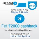 India Desire : Goibibo SBI Bank Offer : Upto 2000 Cashback On Flight Booking At Goibibo Via SBI Banking