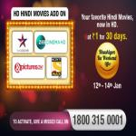 India Desire : Videocon D2H Khushiyon Ka Weekend Offer: Subscribe HD Hindi Entertainment Add-on at Rs.1 For 30 Days [20th To 22nd April]