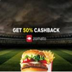 India Desire : Helpchat Zomato Offer: 50% Cashback On Two Food Order On Zomato Via App