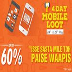 India Desire : Homeshop18 Mobile Loot Offer : Get Upto 60% off Mobile & Extra Rs. 200 Off With Payumoney Wallet From Homeshop18 [24th - 27th May]