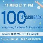 India Desire : Firstcry 100% Cashback On Baby & Kids Products Between 11PM To 11.11PM 20th March - MARCH100