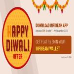 India Desire : Download Infibeam App And Get Rs. 50 In Your Infibeam Wallet