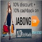 India Desire : Jabong Mobikwik Offer : Flat 15% Cashback At Jabong Via Mobikwik